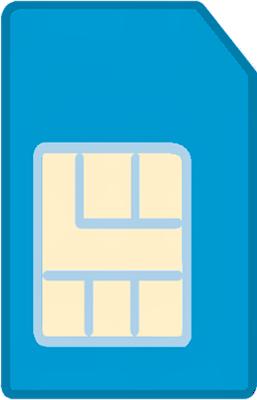 Compare prices for SIM Card - Standard SIM